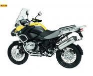 Remus Komplettanlage inkl. Schalldämpfer Typ HexaCone mit Titan Außenhülle slip on BMW R 1200 GS ab Bj. 10