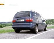 Einzelanfertigung Komplettanlage ab Kat für Ford Galaxy 1 ab Bj. 95 2.0l - 1 ER oval eingerollt